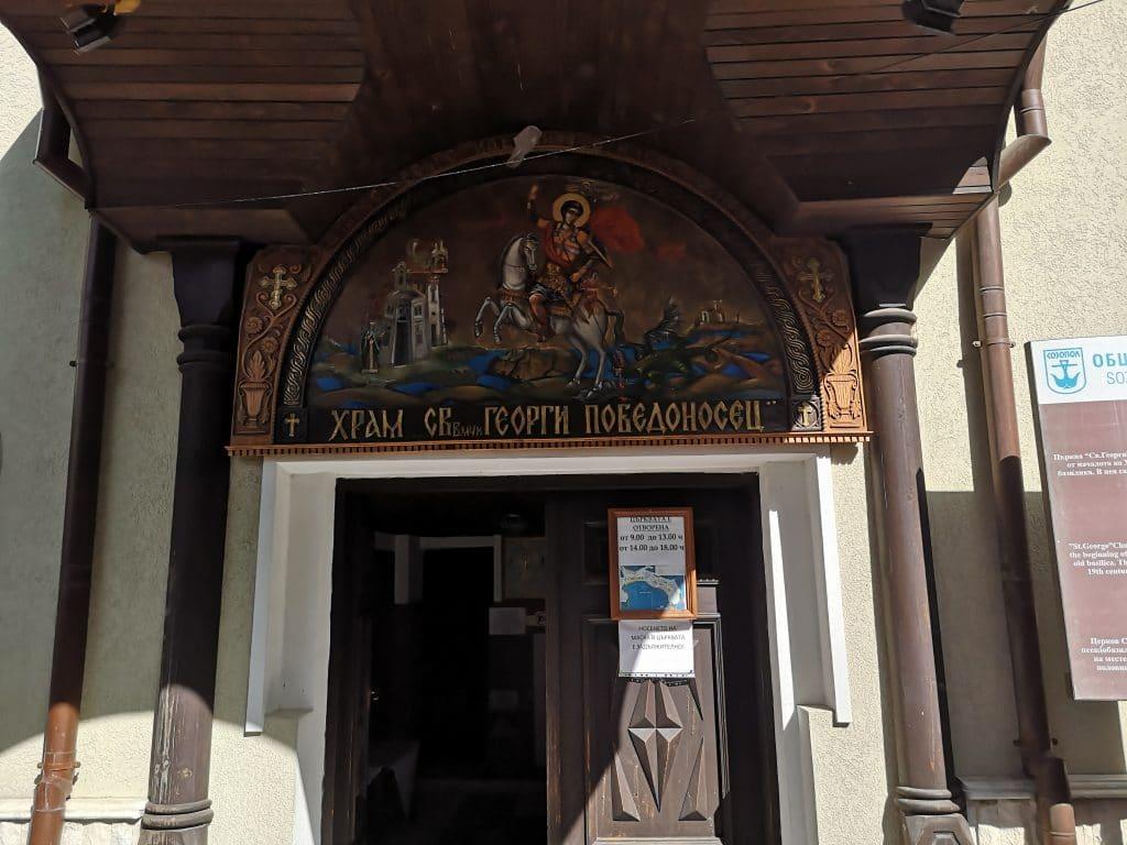 Църквата Свети Георги Победоносец в Созопол 2