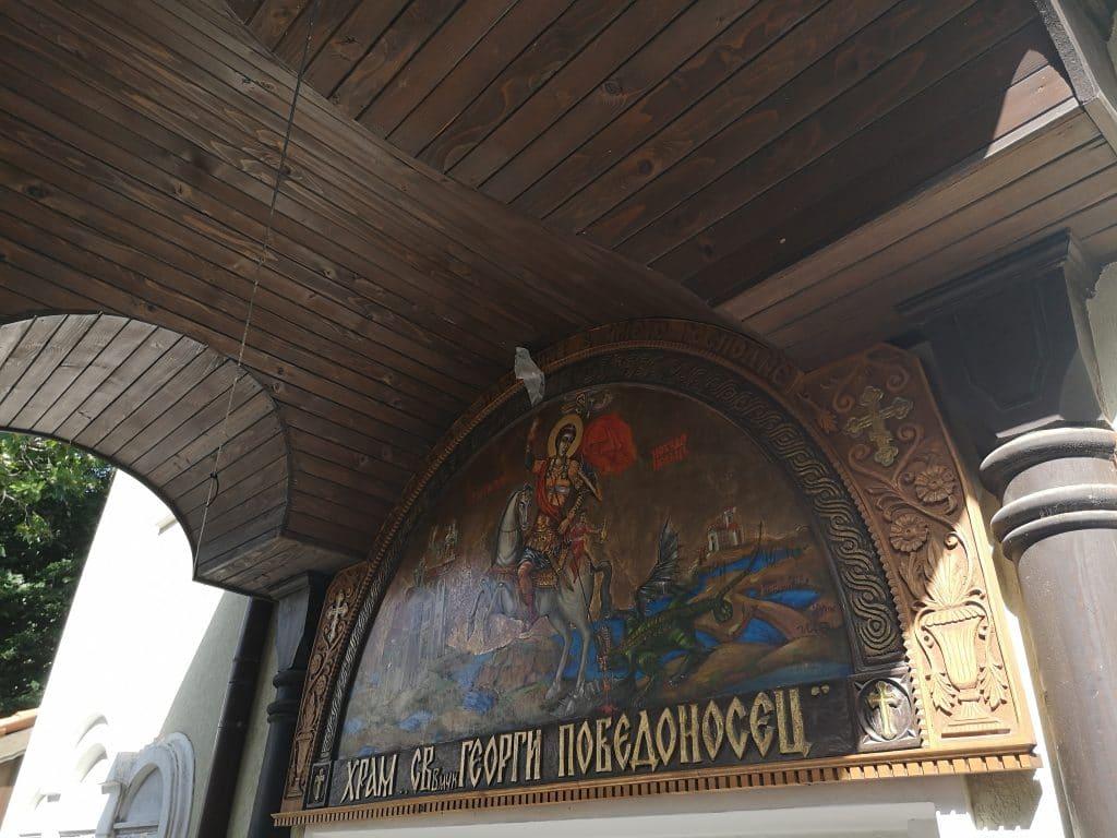 Църквата Свети Георги Победоносец в Созопол 3