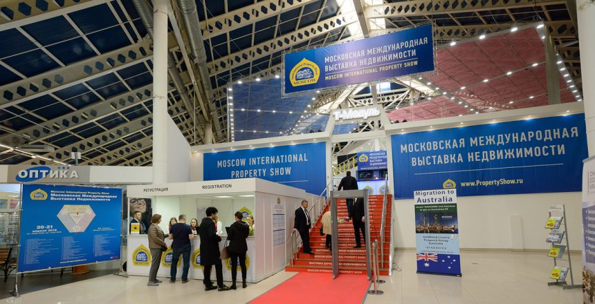 Property_Show_2018